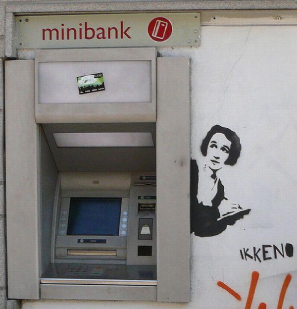 ATM Graffiti (15 pics)