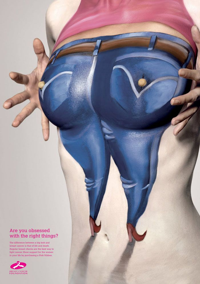 Awesome Ads (75 pics)