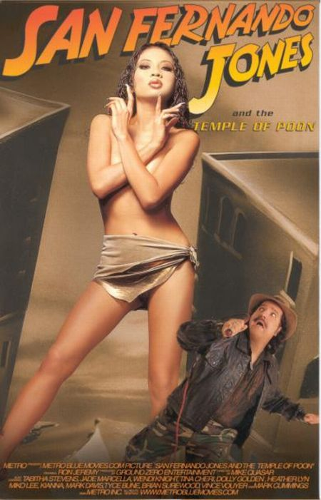 Porn comic 8