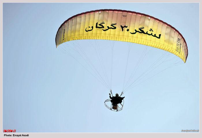 Iranian Warfare (77 pics)