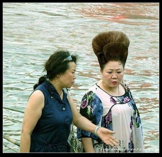 fotos WTF de chinos