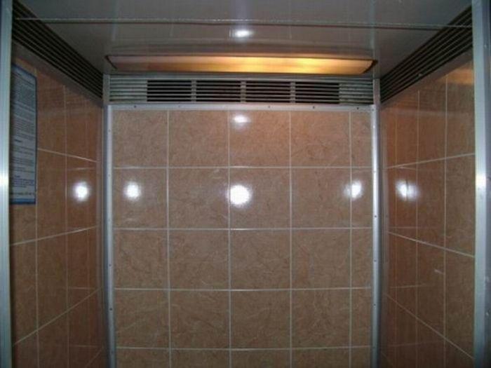 Elevator Prank (10 pics)
