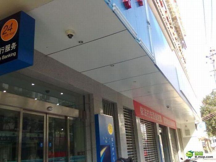 The Most Paranoiac Bank (7 pics)