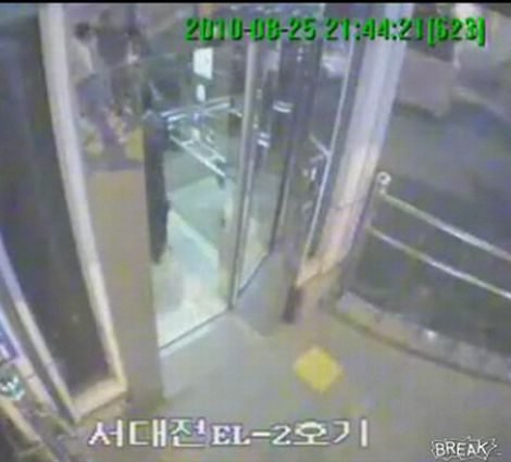 Electric Scooter Crashes Through Elevator
