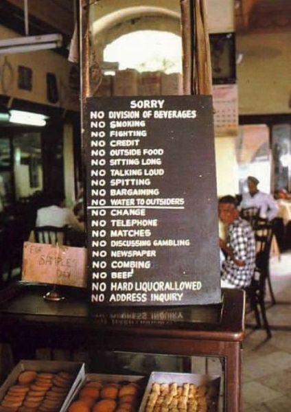 Оnly in India (23 pics)