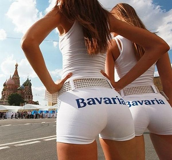 Things Written on Butts (28 pics)