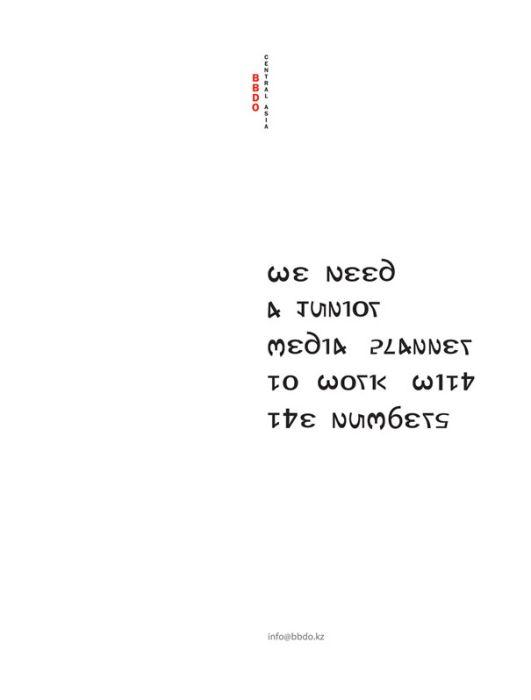 Brilliant Minimalist Print Ads (31 pics)