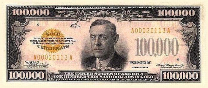 Very Rare Old US Dollar Bills (22 pics)