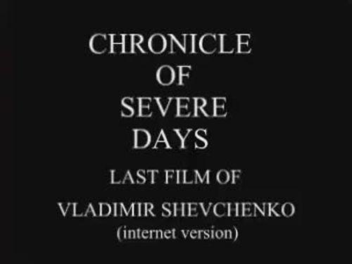Chernobyl The Lost Film