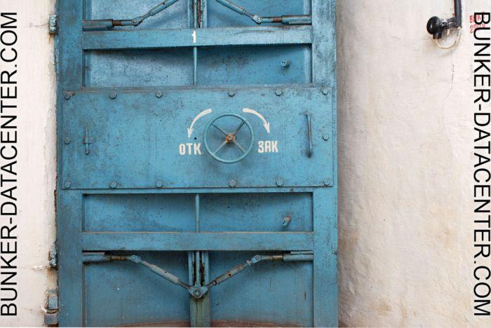 Datacenter Built Inside a Former Soviet Nuclear Bunker (46 pics)