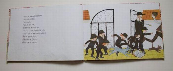 WTF Japanese Pinocchio Book (20 pics)