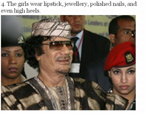 Facts About Gadaffi's Amazonian Guard (7 pics)
