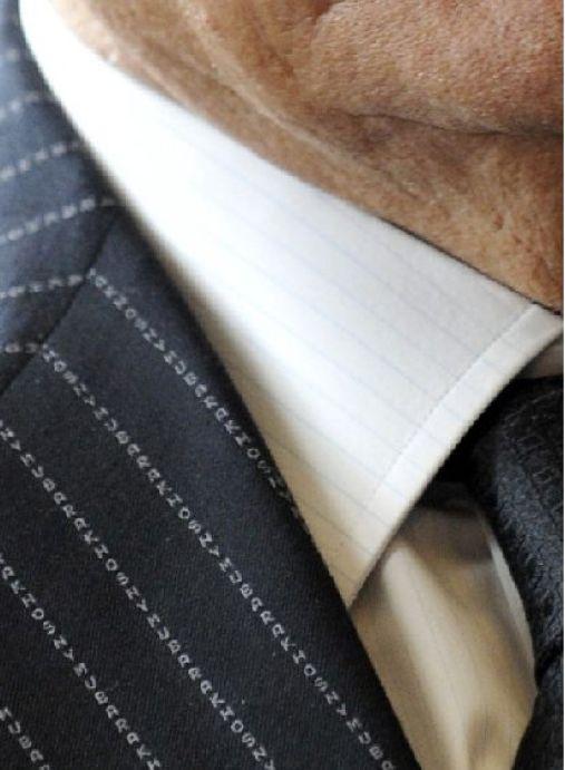 Hosni Mubarak's Pinstripes (2 pics)