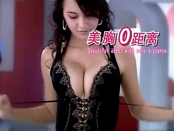 Chinese Corset Advertisement