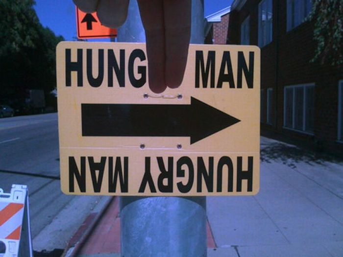 Fun with Signs (53 pics)