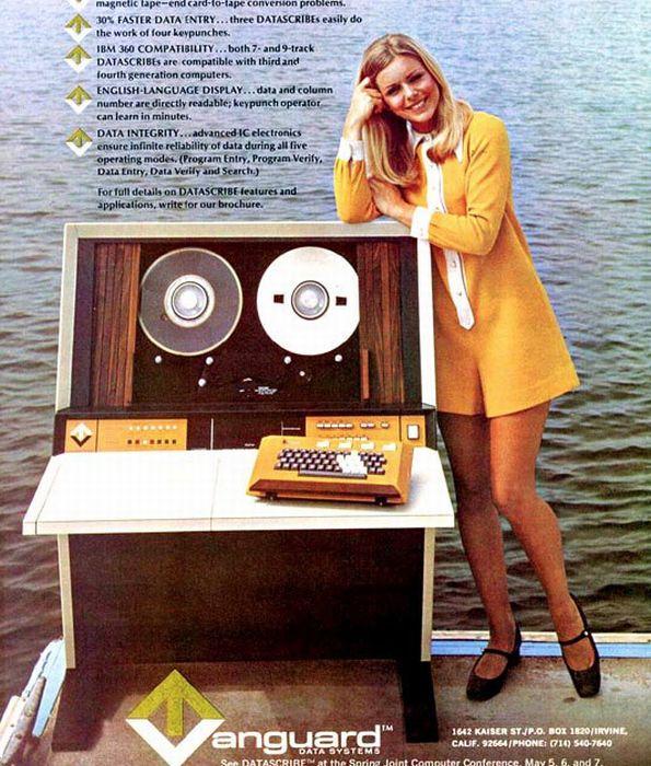 Vintage Computer Ads (84 pics)