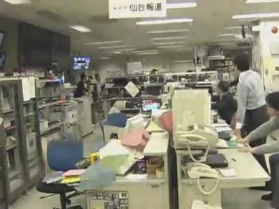 Disaster in Japan (8 videos)