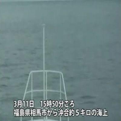 Ship Faces Tsunami Wave