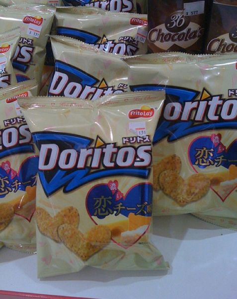 Strange Doritos Flavors (35 pics)