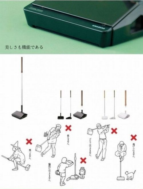 Funny Japanese Instructions (6 pics)