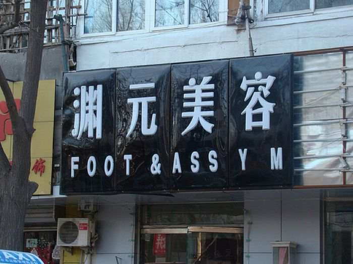 bad business presentations in china