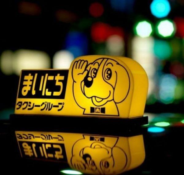 Tokyo Taxi Cab Signs (31 pics)