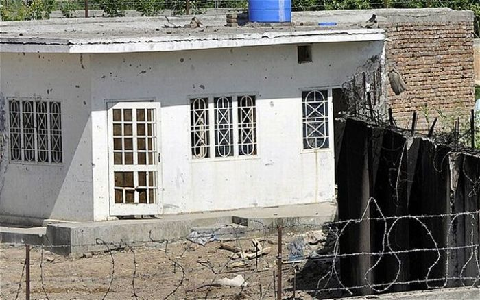 The House of Osama bin Laden (14 pics)