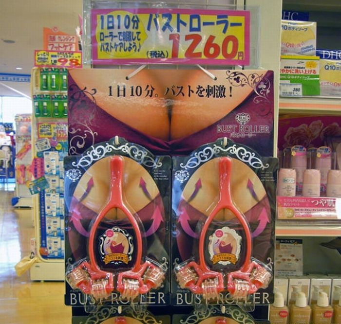 Only in Japan. Part 5 (39 pics)