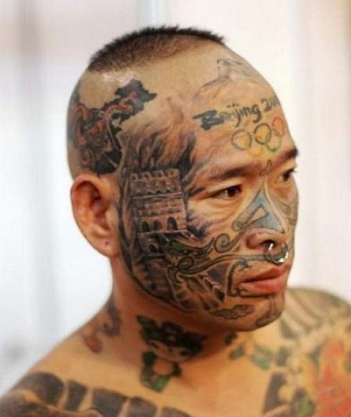 Insane Tattoo's And Bodymods (39 pics)