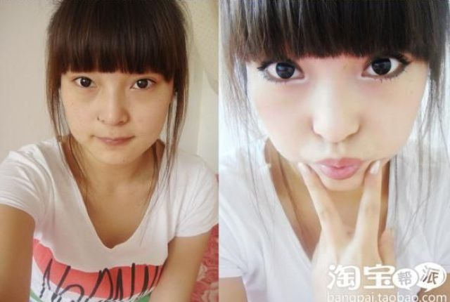Asian Girls Before And After The Makeup 75 Pics-6307