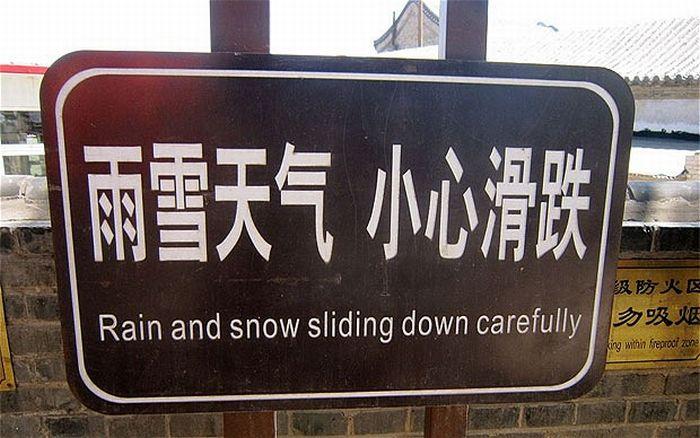 Funny Signs (17 pics)