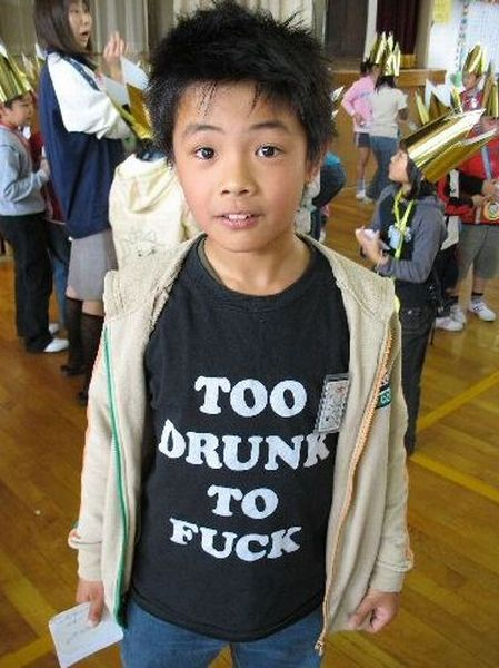T-Shirts That Shouldn't Be Worn (29 pics)
