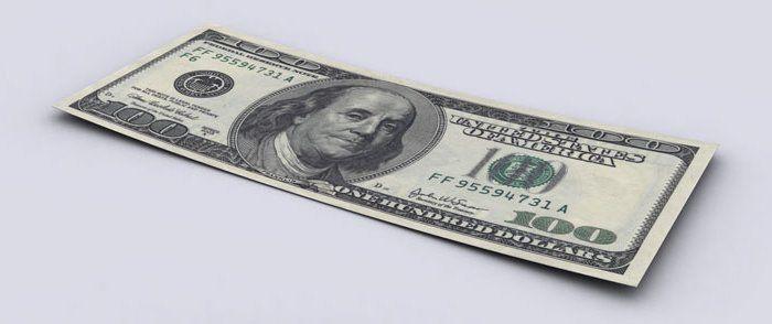 Representation of US Debt With $100 Bills (9 pics)