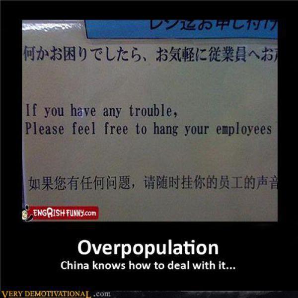 Funny Demotivational Posters (76 pics)