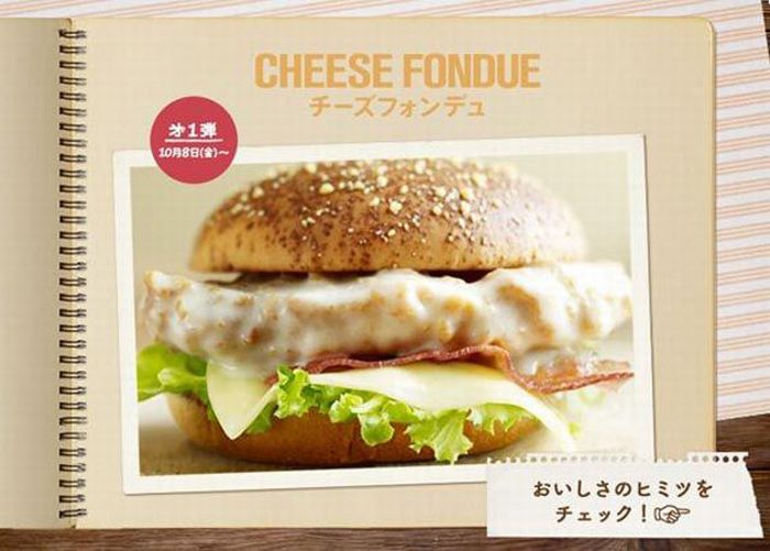 Fast Food in Different Countries (21 pics)