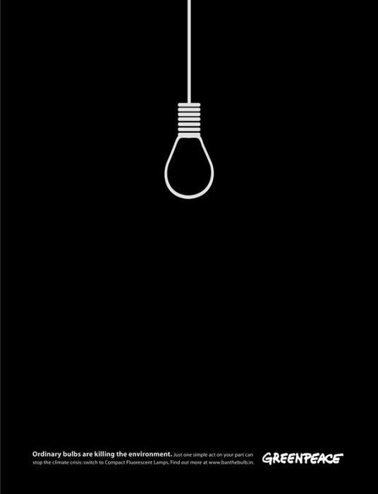 Brilliant Minimalist Print Ads. Part 2 (32 pics)
