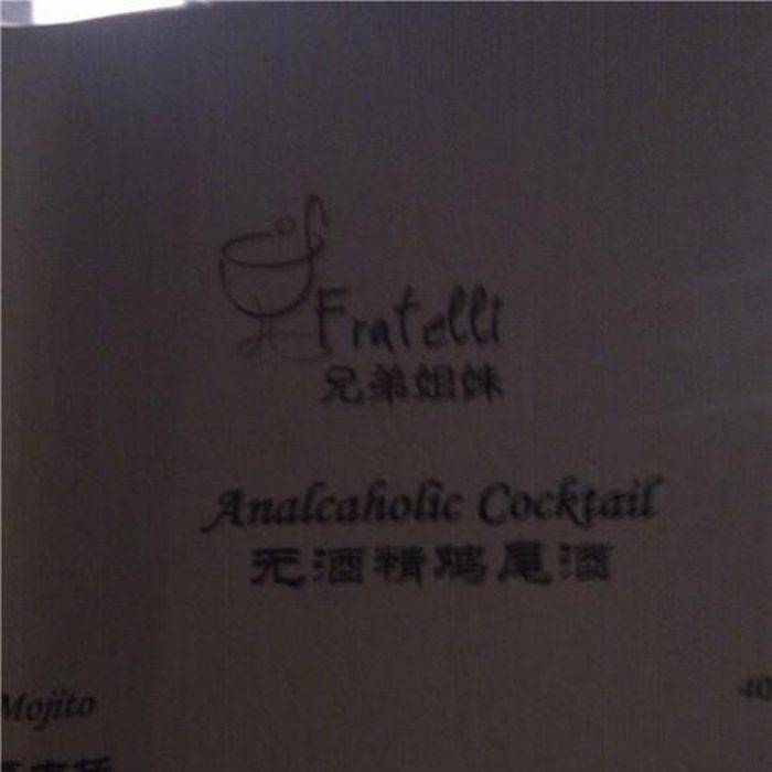 Fails in Food Names (29 pics)