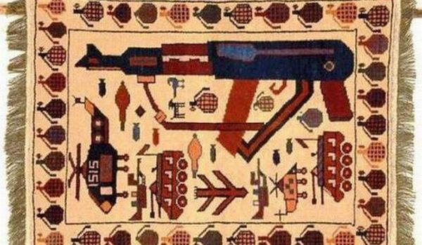 Awesome Carpets (26 pics)