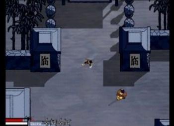 Ninja Guiji 2 – The Blood Of The Traitors