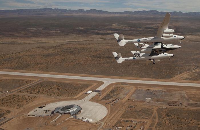 Spaceport America (16 pics)