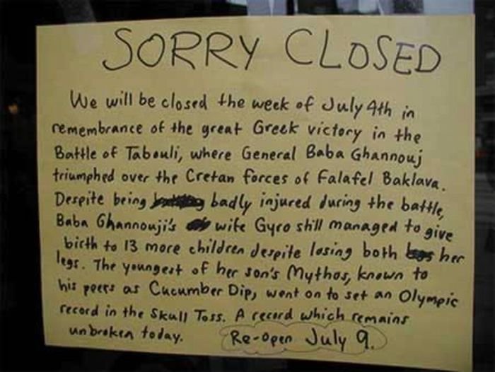 Hilarious Closed Signs (12 pics)