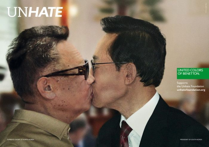 Unhate by United Colors of Benetton  (5 pics)
