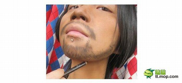 Chinese Girl Turns into a Man (20 pics)