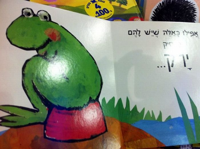 Israeli Book Shows Kids Different Types of Butts (11 pics)