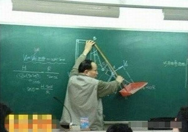Chinese Teachers (8 pics)