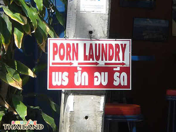 Only in Thailand (46 pics)