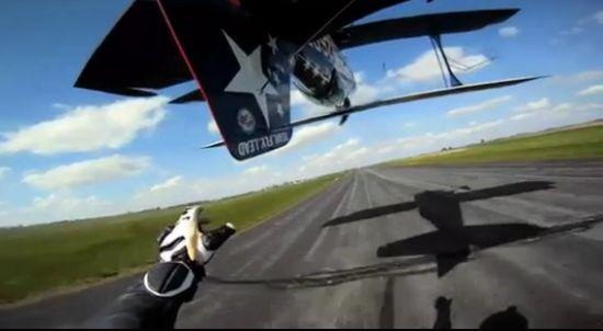 Crazy Plane Trick WIN