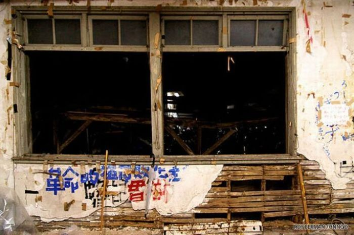 Japanese Dorm (20 pics)