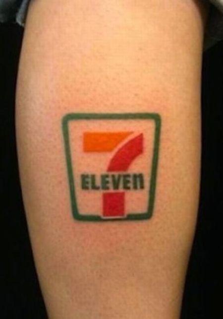 Brand Tattoos (26 pics)