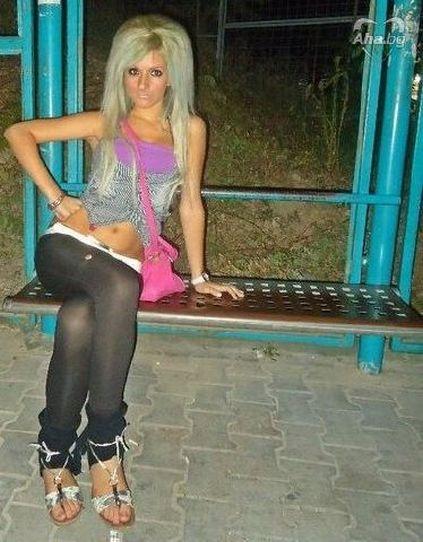 Bulgarian Girls (32 pics)